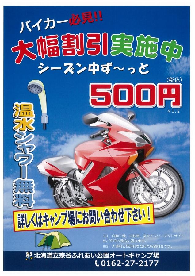 img-515173928-0001